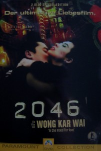 2046-Cover