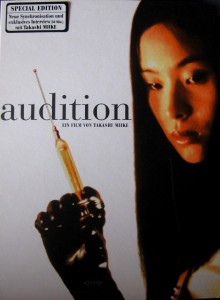 Audition - Cover 1