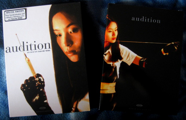 Audition - Cover 2