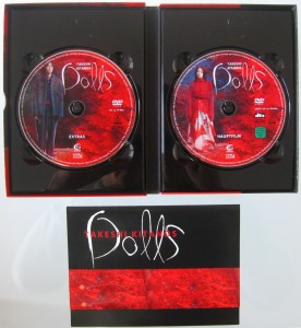 Dolls - Cover 2