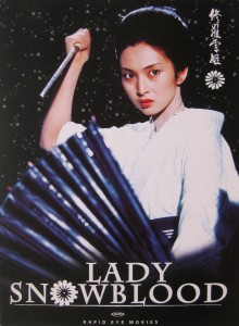 Lady Snowblood - Cover 1