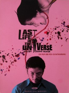 Last Life In The Universe - Cover 1