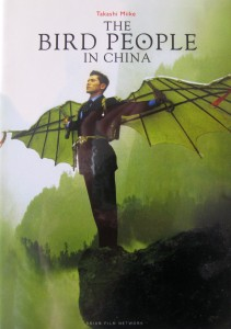 The Bird People In China - Cover