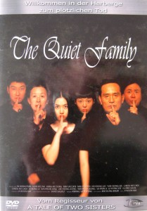 The Quiet Family - Cover