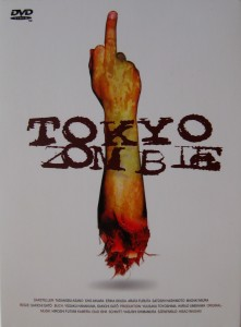 Tokyo Zombie - Cover